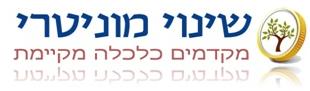 Israel - שינוי מוניטרי