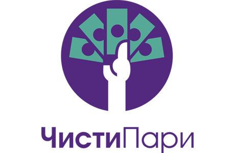 Bulgaria - Чисти пари